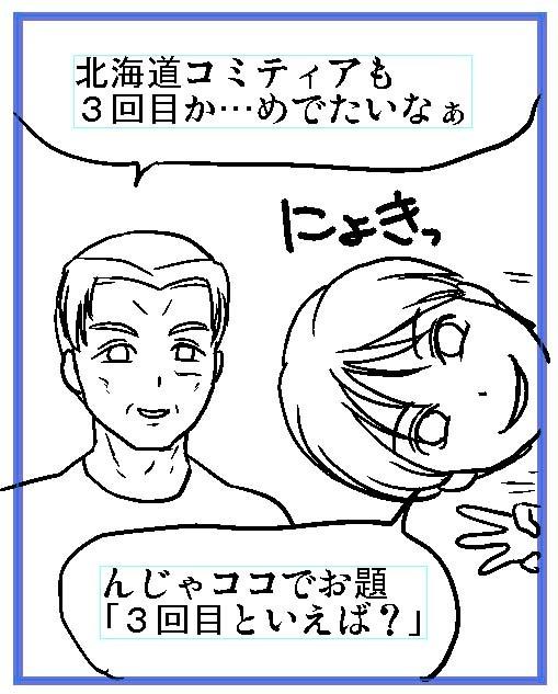 15_11_12.jpg