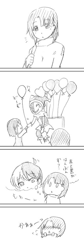 1701【神崎】ジョーカーと魅々1.png