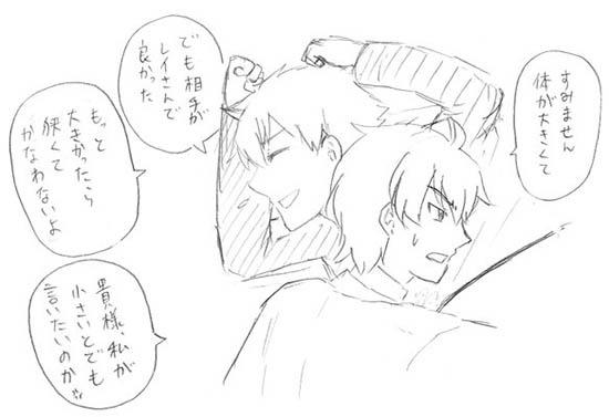 1701【神崎】安久路と玲.jpg