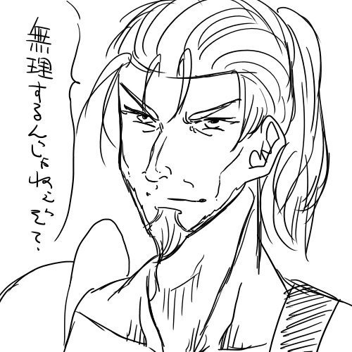 1702【桃隆】クリーガ.jpg
