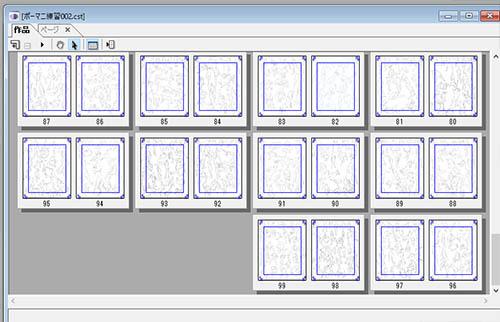 16_10_31ポーマニ2ファイル目.jpg