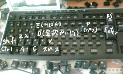 16_12_19キーボード.jpg