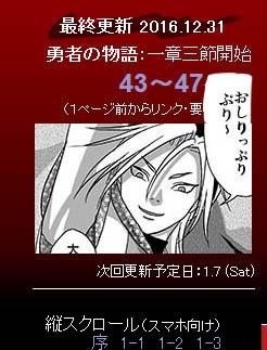 16_12_31おしり.jpg