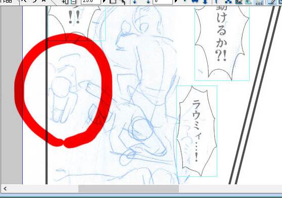 17_02_26何してんのセラ.jpg