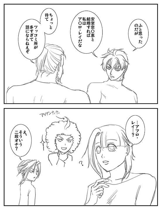 17_06_26アフロ.jpg