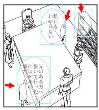 17_07_11フキダシ下は描かない.jpg