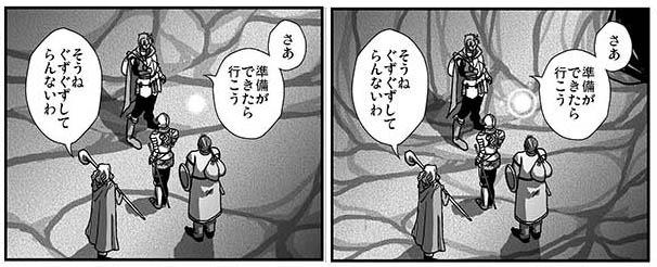 17_10_24洞窟.jpg