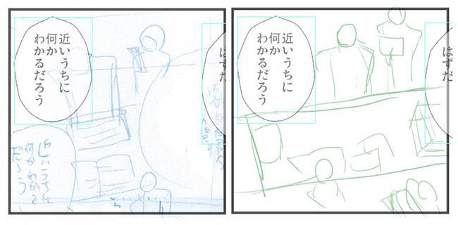 17_10_30ネーム1&2.jpg