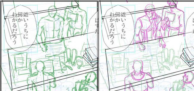 17_10_30ネーム3&4.jpg