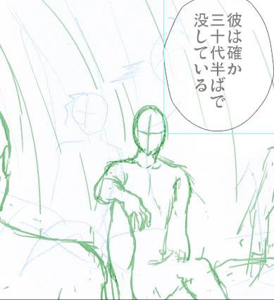 17_10_30ポーズ違った.jpg