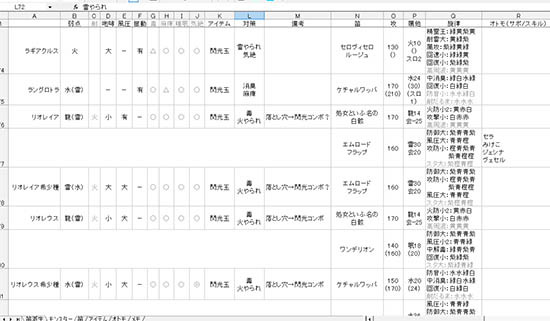 17_10_30モンハン2.jpg