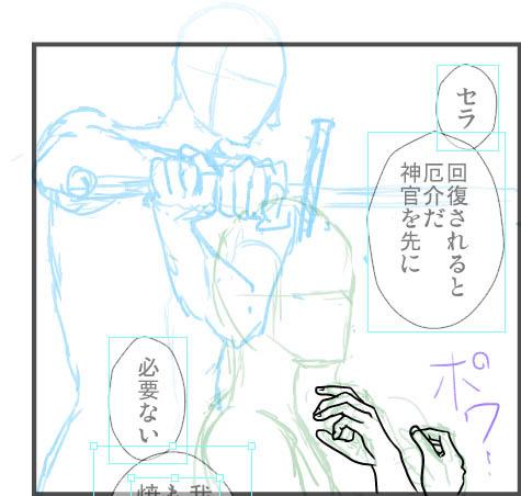 18_04_04ボルク手描いてた.jpg