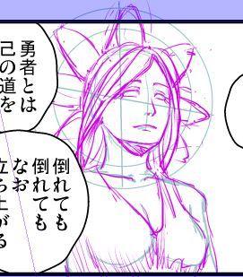 19_0627没デザアナスタシア.JPG