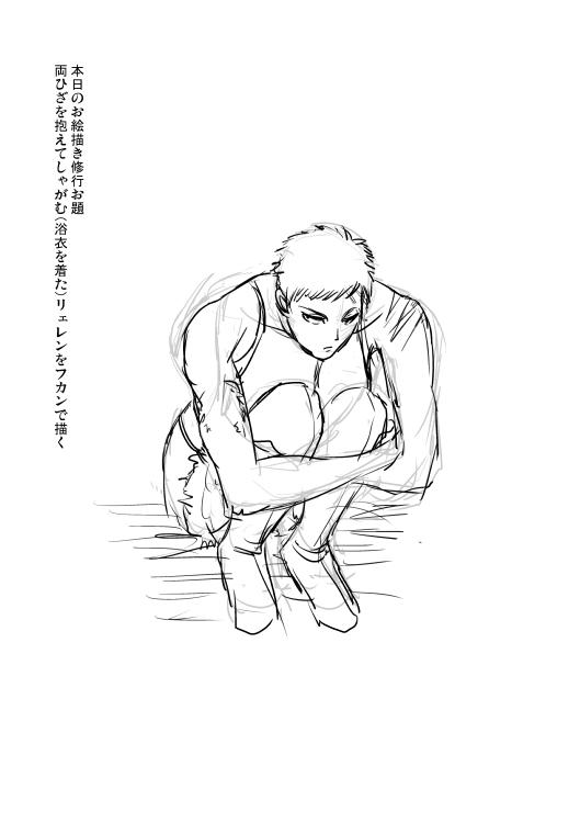 19_1214しゃがみリェレン.jpg