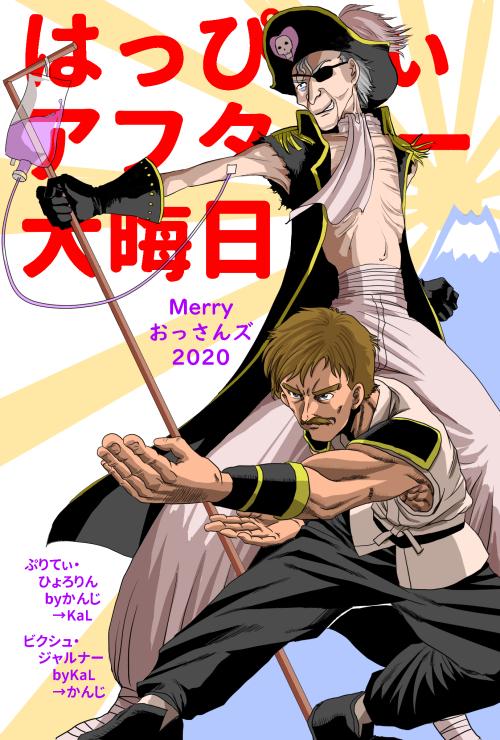 2020年賀(友人用).jpg