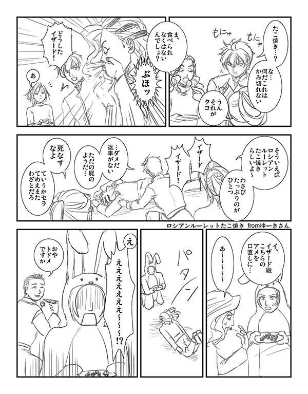 1周年漫画03.jpg